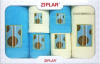 Dárkové balení 6 kusů kvalitních bavlněných ručníků